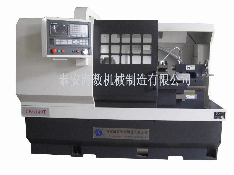 CK6140T数控车床(φ70mm主轴孔)